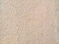 Cuarzita (multicolor) 30x60